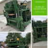 COLUMBIA MODEL 16HF MACHINE EXCELLENT CONDITION
